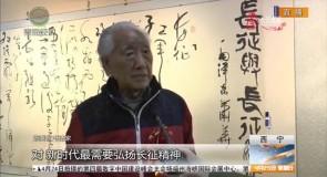 献礼中国共产党百年华诞 书法家陈秉智创作草书长卷