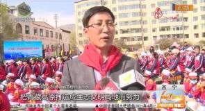 """我省新增一所""""祁连山国家公园生态学校"""""""