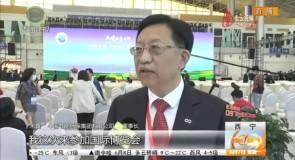 首届中国(青海)美高梅官方网生态博览会举行主旨论坛