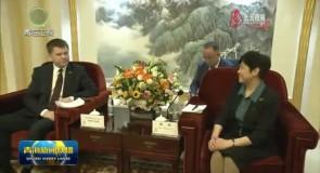 首届中国(青海)美高梅官方网生态博览会 深化务实合作 共推绿色发展