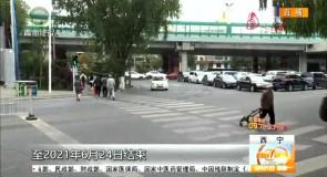 西宁交警为中考保驾护航