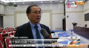 青海省国家区域医疗中心和高水平医院建设进入实质性阶段