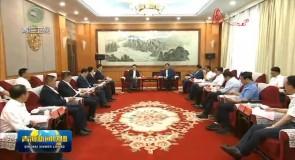 省政府与中国人民保险集团签署战略合作框架协议 信长星 王廷科出席签约仪式