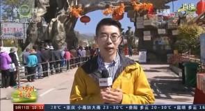 互助县卓扎滩村:阔步小康路 乐活卓扎滩