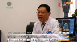 张永海名医工作室落户青海省第五人民医院