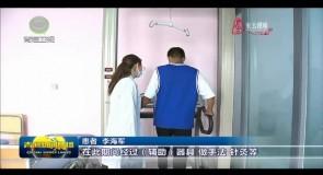 奋斗百年路 启航新征程·为民办实事 省民政厅:倾情助残 温暖民心