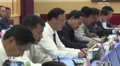 北京市怀柔区助力杂多县脱贫攻坚三年行动计划签署