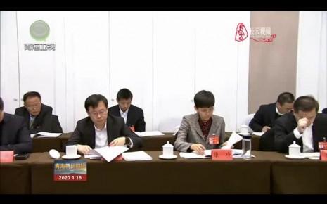 青海新聞聯播 20200116