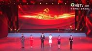 诗朗诵《青春中国》