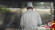 093 西宁这位厨师是被做菜耽误的歌手