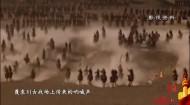 109 寻梦祁连