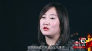 """084 感动!西宁""""熊猫侠""""跨省献血救女童"""
