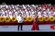 壮丽70年 奋斗新时代——青海省庆祝中华人民共和国成立70周年和青海解放70周年群众歌咏大会