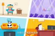 国家版权局公益宣传片——《版权寻踪》
