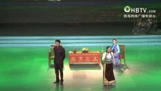 舞臺劇《草原之子:尕布龍》(節選)