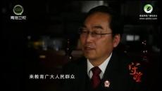 守望 20171213