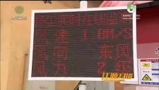 江源扫描 20180624