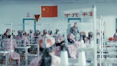 古丽的中国梦