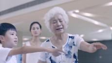 善待老人就是善待明天的自己(2)