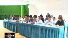 青海省第三届丝路花儿艺术节暨河湟民俗文化艺术节新闻发布会在西宁举行
