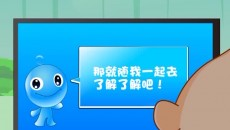 做中国好网民