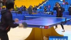 """全省第二届""""民族团结杯""""乒乓球邀请赛在德令哈举行"""