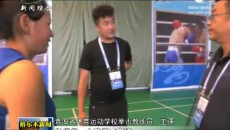 格尔木市拳击运动员王文婧:绽放的花样年华
