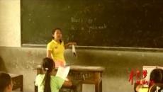 最美山村老师