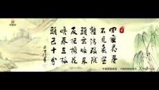尹世珍 书法 01
