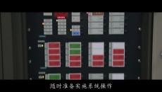 05消防控制室火灾事故紧急处理程序