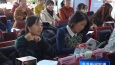 海西州首届超声医学论坛在德令哈举行