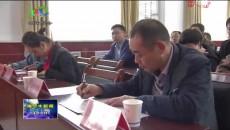 格尔木市召开非公立医疗机构协会成立动员大会
