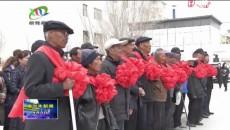 格尔木市为烈属 军属和退役军人家庭悬挂光荣牌