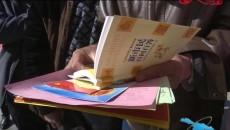 """海北州开展首个""""全民国家安全教育日""""宣传教育活动"""