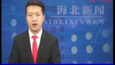 系列报道:《壮丽70年 奋斗新时代》专栏开播