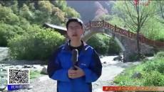 七里寺药泉景区展新颜
