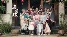 G20杭州峰会公益广告 喜欢你 在一起