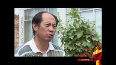 016第一书记-赵涛-海北州