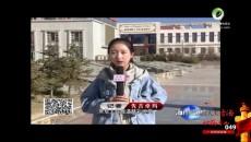 049 海南州电视台宣传片