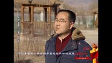 023第一书记-张武祥-大通县