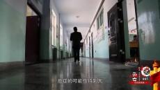 085 患癌六年仍然堅守講臺 這位鄉村老教師讓人稱贊又心疼!