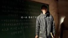 慶祝新中國成立70周年 獻禮支教教師