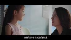 《外交部公益宣傳片》田甜版