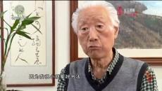 守望 20191006