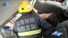 共和:汽车侧翻两人被困 消防火速救援成功救出