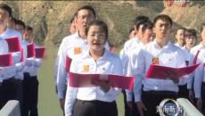 黃南新聞聯播 20191002
