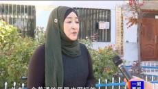 黃南新聞聯播 20191006