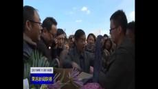 民革青海省委員會在班瑪縣舉行宋慶齡基金會優衣庫專項基金衣物捐贈儀式