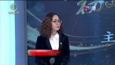 學好黨史國史 牢記初心使命(上)