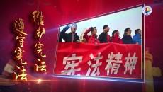 青海司法廳公益廣告